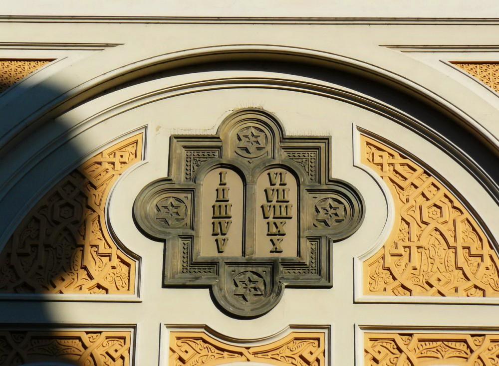 Надпись на фасаде
