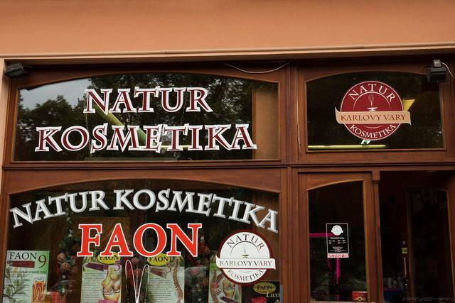 Фирменный магазин  FAON