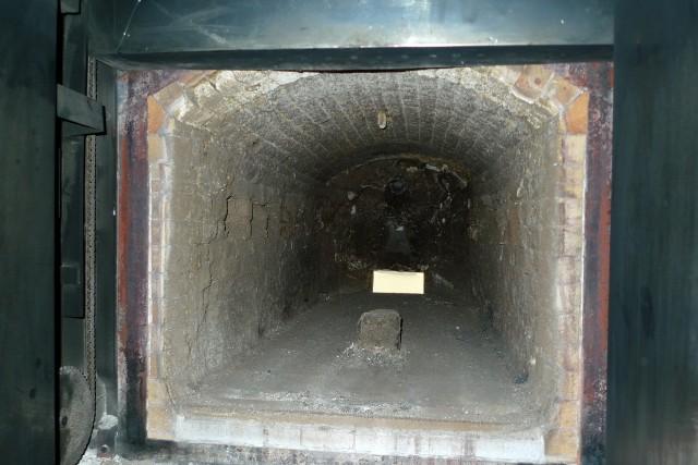Крематорий в Страшнице (Strašnice Crematorium)