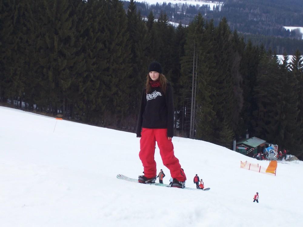 Лыжный комплекс «Липно»