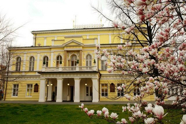 Дворец Жофин (Palác Žofín)