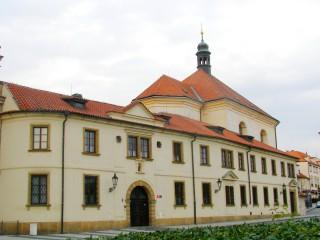 Монастырь босых кармелиток на Градчанской площади