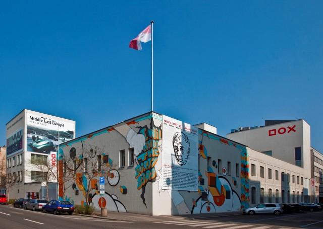 Центр искусств DOX – грандиозное выставочное пространство в бывших заводских корпусах