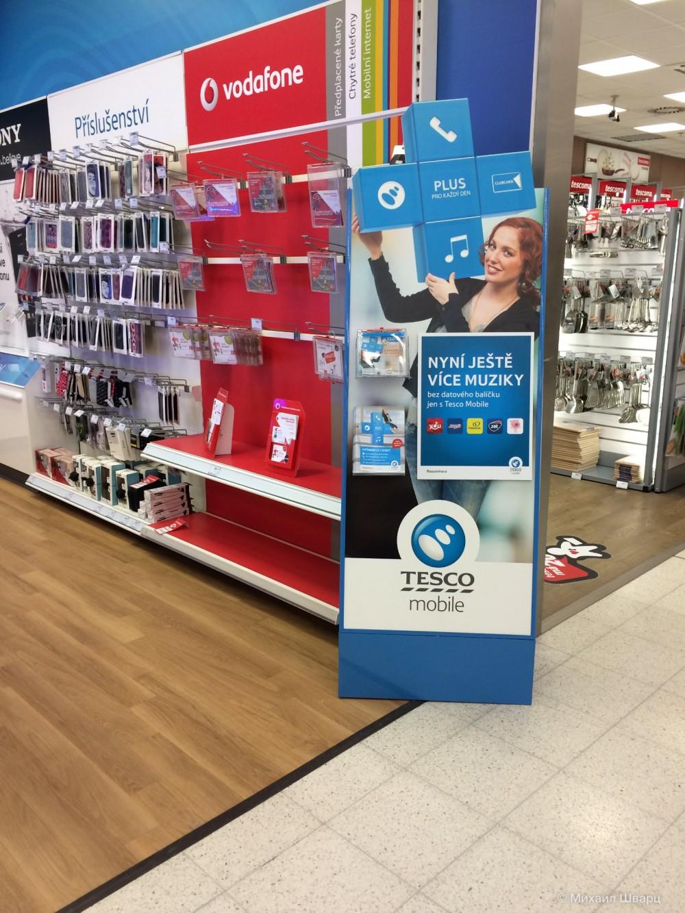 Тут же можно купить симку Vodafone или Tesco mobile