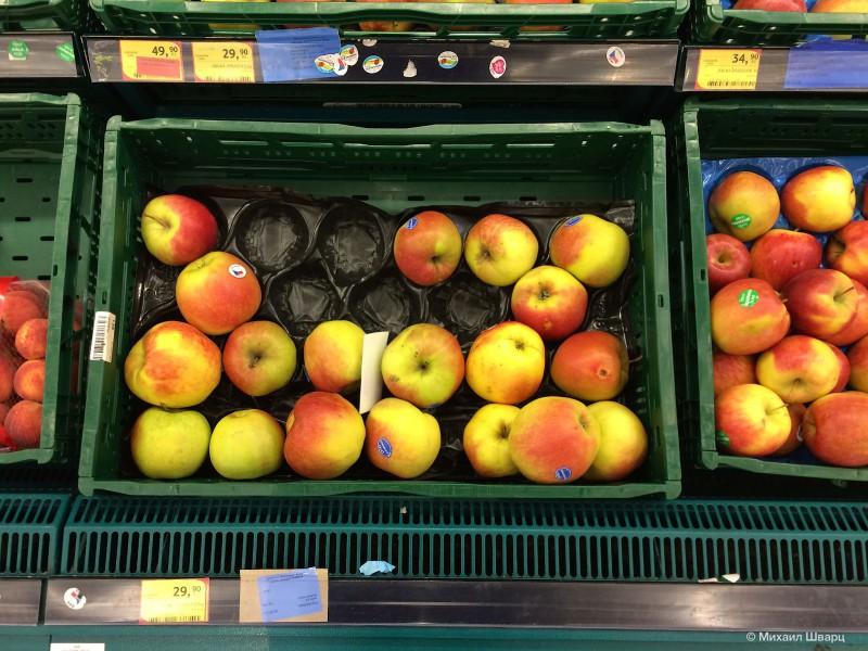 Яблоки 30-50 крон