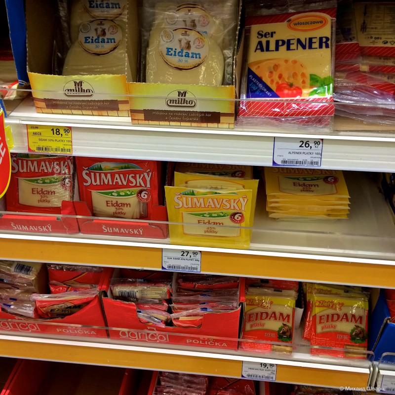 Сыр в нарезку