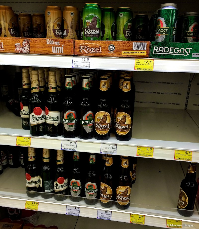 Разное пиво