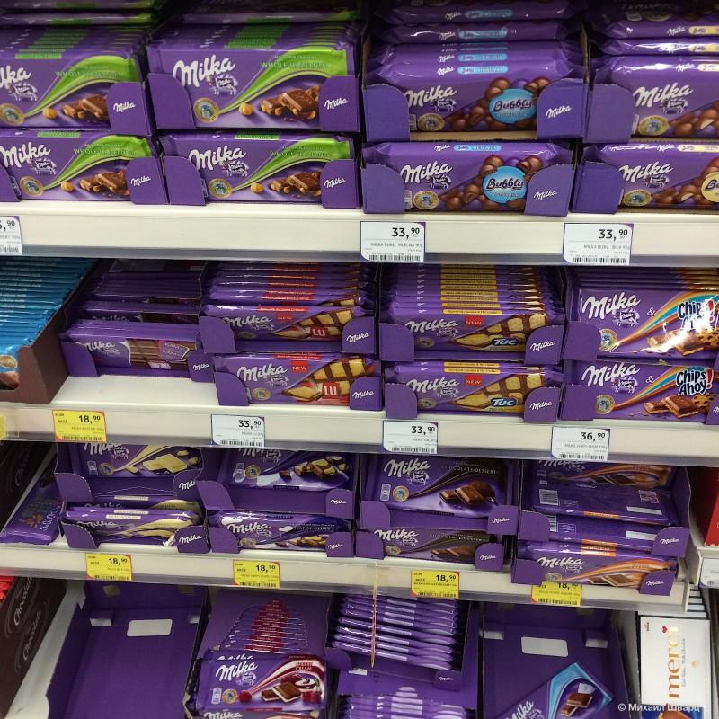 Шоколадки Милка по 34 кроны