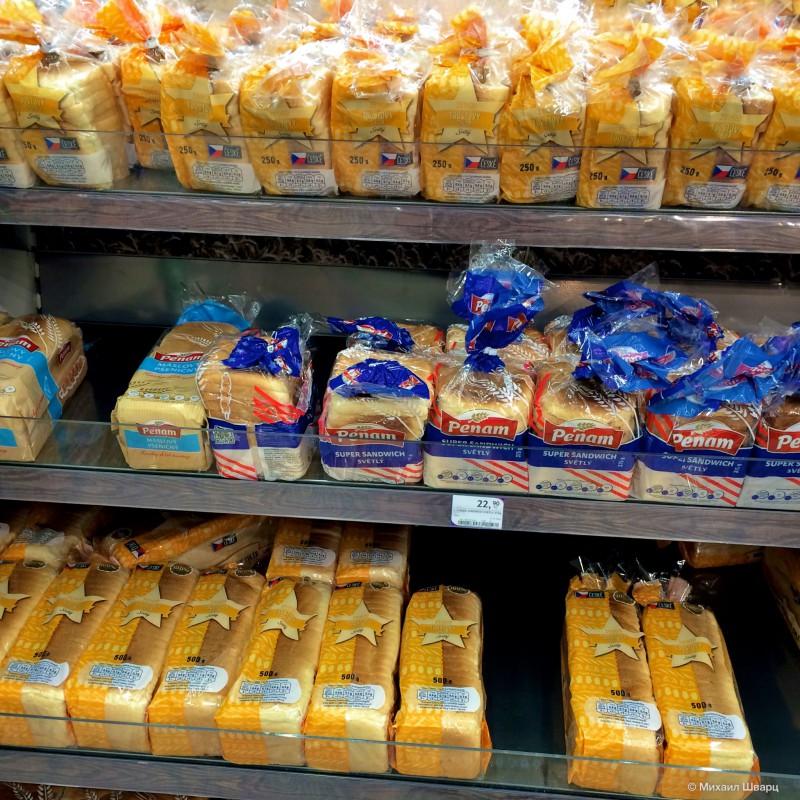 Зомбо-хлеб длительного хранения