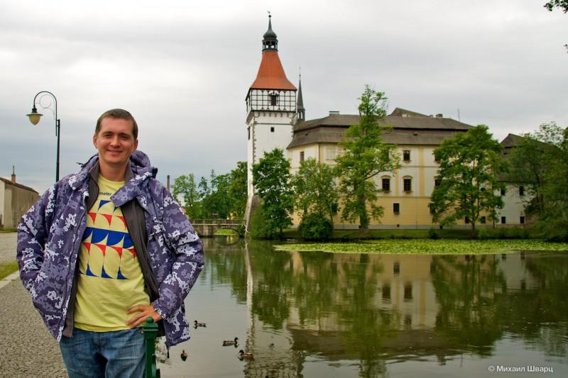 Водный замок Блатна