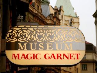 Музей чешского граната