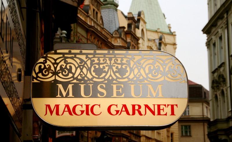 Музей чешского граната: история добычи, секреты мастерства, лучшие изделия
