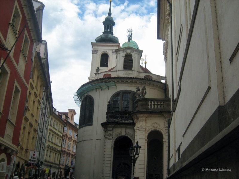 Влашская часовня Успение Девы Марии и церковь Святого Климента