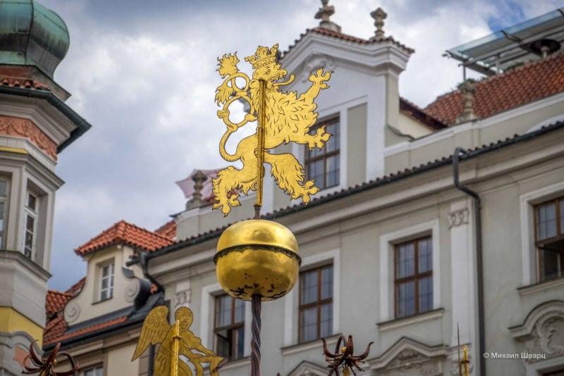 Богемский лев на фонтане