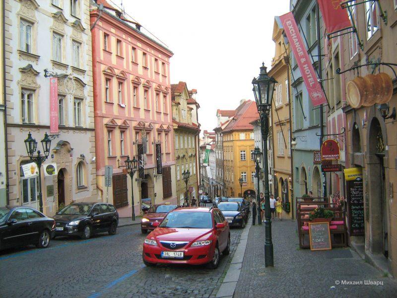 Нерудова улица (Nerudova ulice)