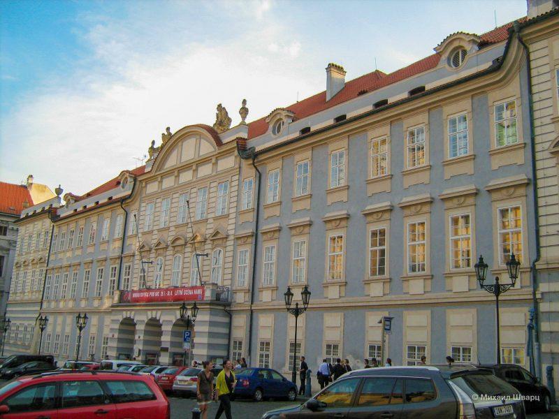 Лихтенштейнский дворец (Lichtenštejnský palác)