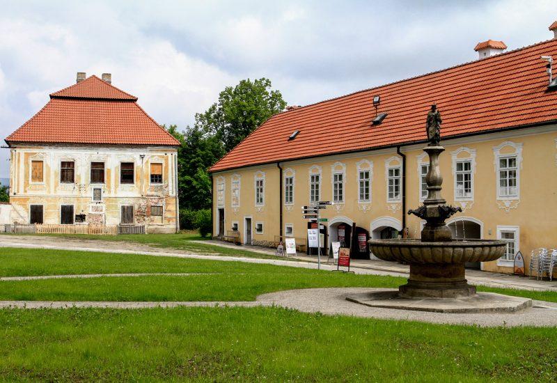 Вышебродский монастырь (Vyšebrodský klášter)