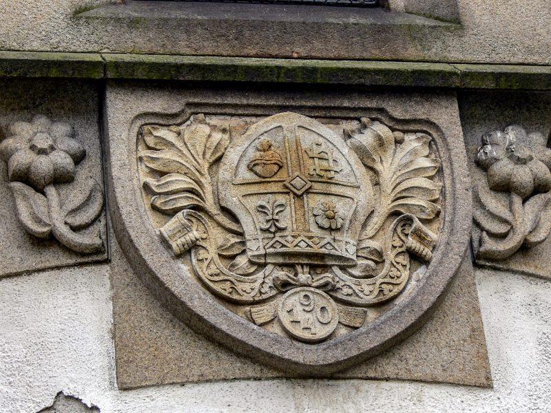 Герб монастыря