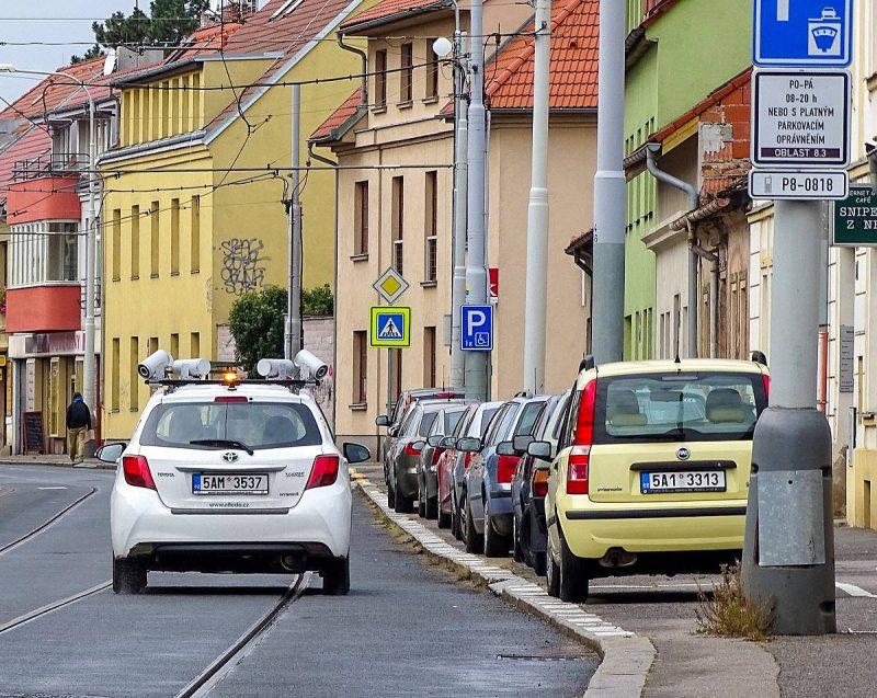 Зона для парковки