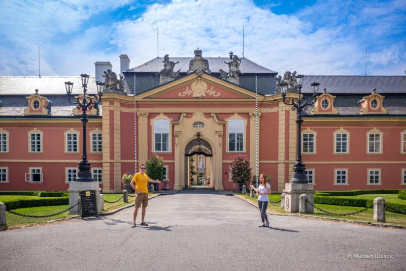 Замок Добржиш (Zámek Dobříš)