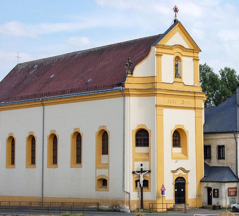 Бывший Францисканский монастырь (Františkánský klášter)