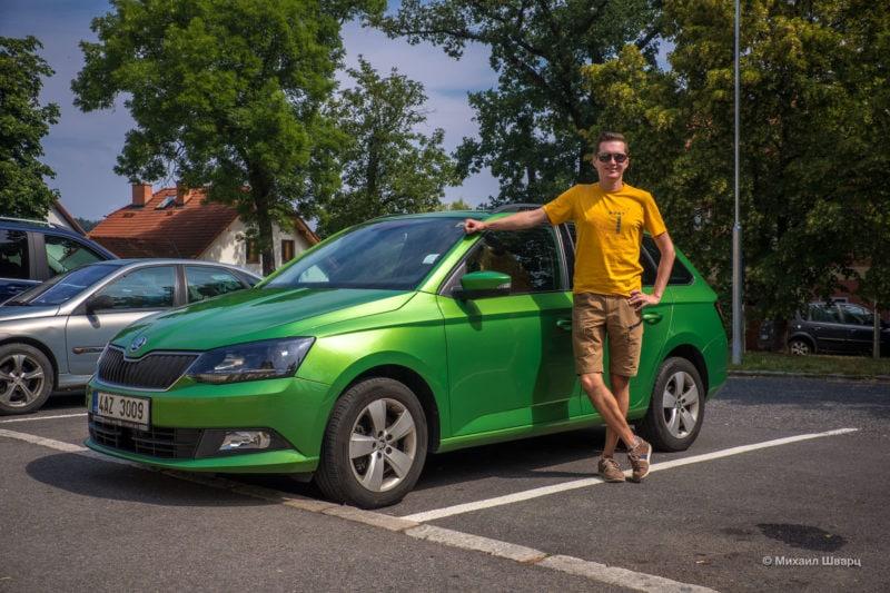Как арендовать авто в Праге