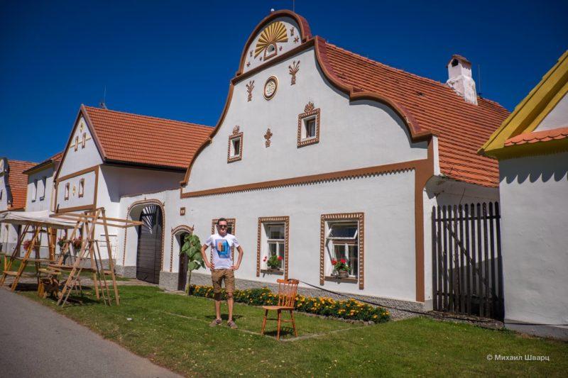 Деревня Голашовице