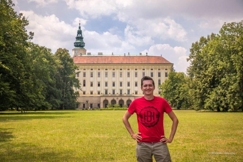 Епископская резиденция в Кромержиже (Arcibiskupský zámek Kroměříž)