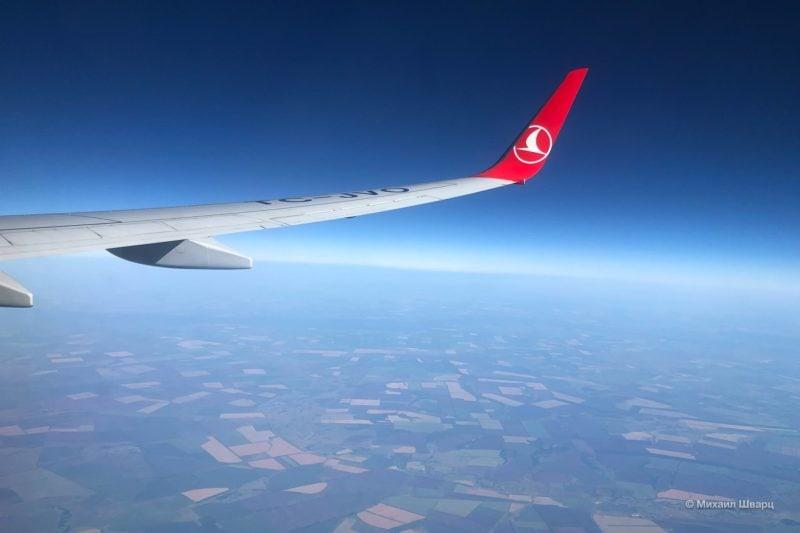 Летим в Прагу