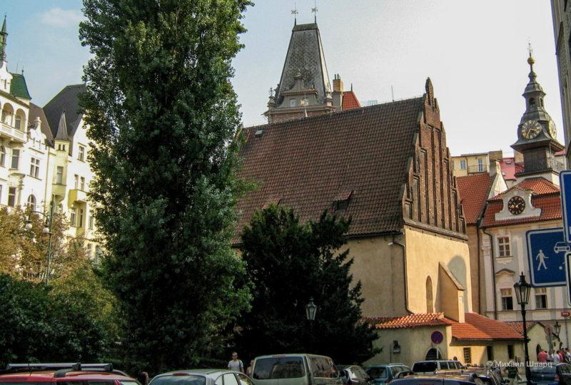 Староновая синагога (Staronová synagoga)