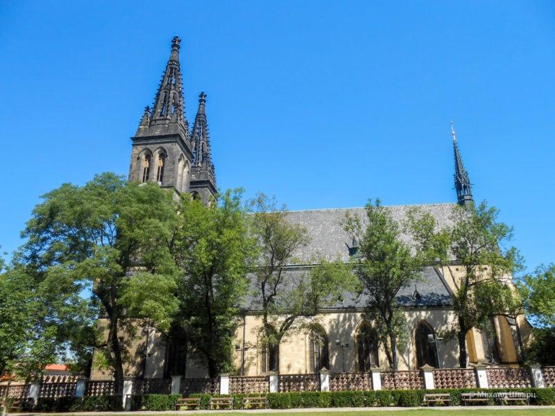 Базилика Святых Петра и Павла (Bazilika svatého Petra a Pavla)