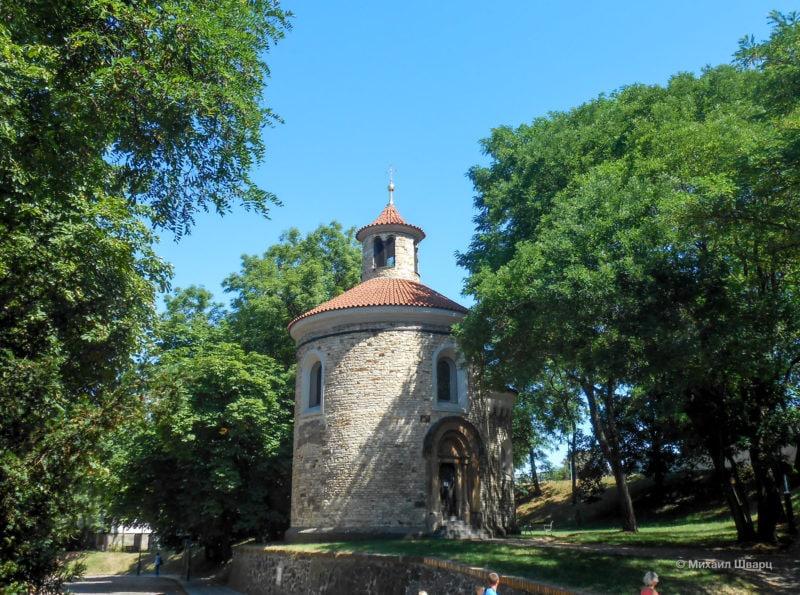 Ротонда святого Мартина (Rotunda svatého Martina)