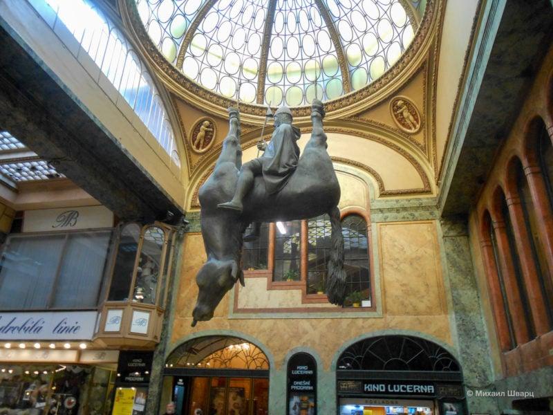Скандальная скульптура «Конь» (Kůň)
