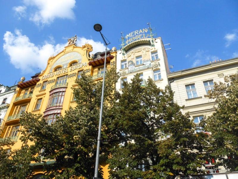 Гранд отель «Европа» (Grand Hotel Evropa) и отель «Меран» (Meran)