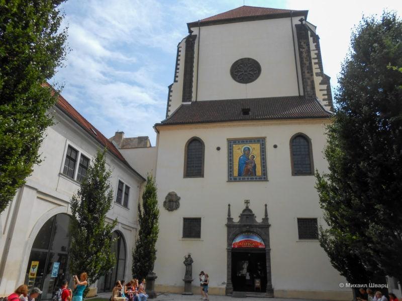 Церковь Девы Марии Снежной (Kostel Panny Marie Sněžné)