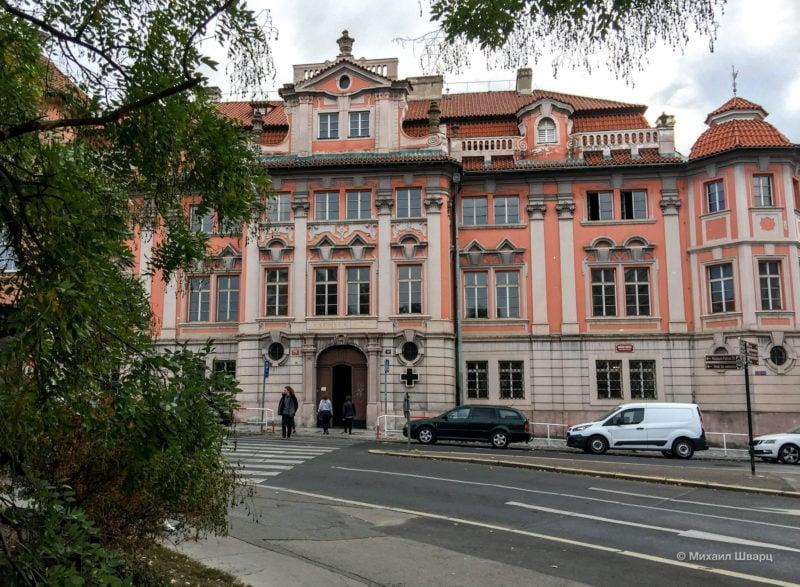 Дом Фауста (Faustův dům)