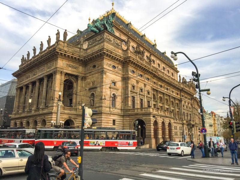 Национальный театр (Národní divadlo)