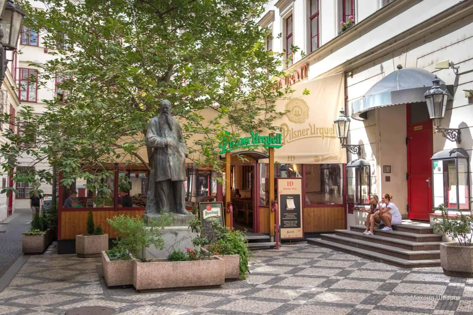 Прага где купить чешскую косметику в праге mac косметика купить в рязани