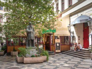 Ресторан Hlávkův dvůr