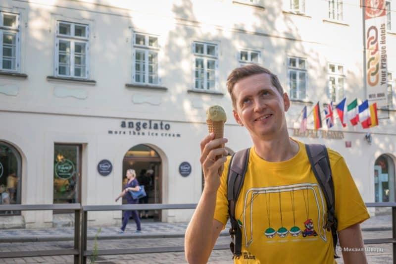 Домашнее мороженое!