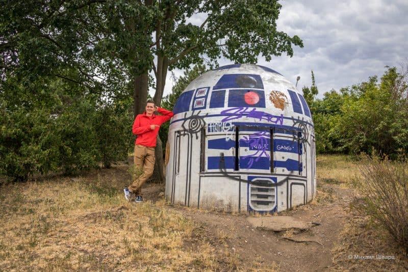 Дроид R2-D2 в парке Folimanka